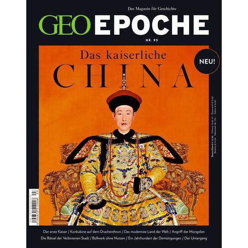 GEO EPOCHE-Einzelausgaben